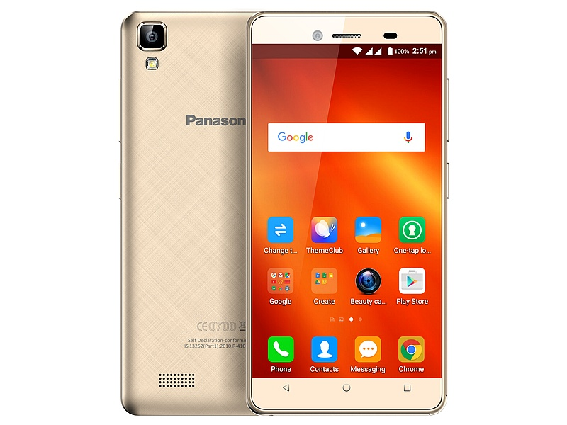 Panasonic T50 With 4.5-Inch Display, Sail UI Launched