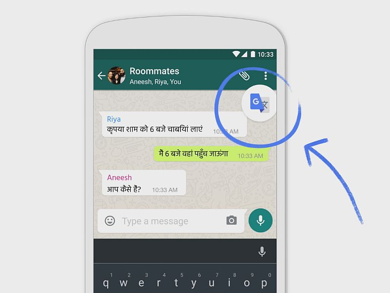 Google Translate Now Works in Any App on Android; iOS gets Offline Mode