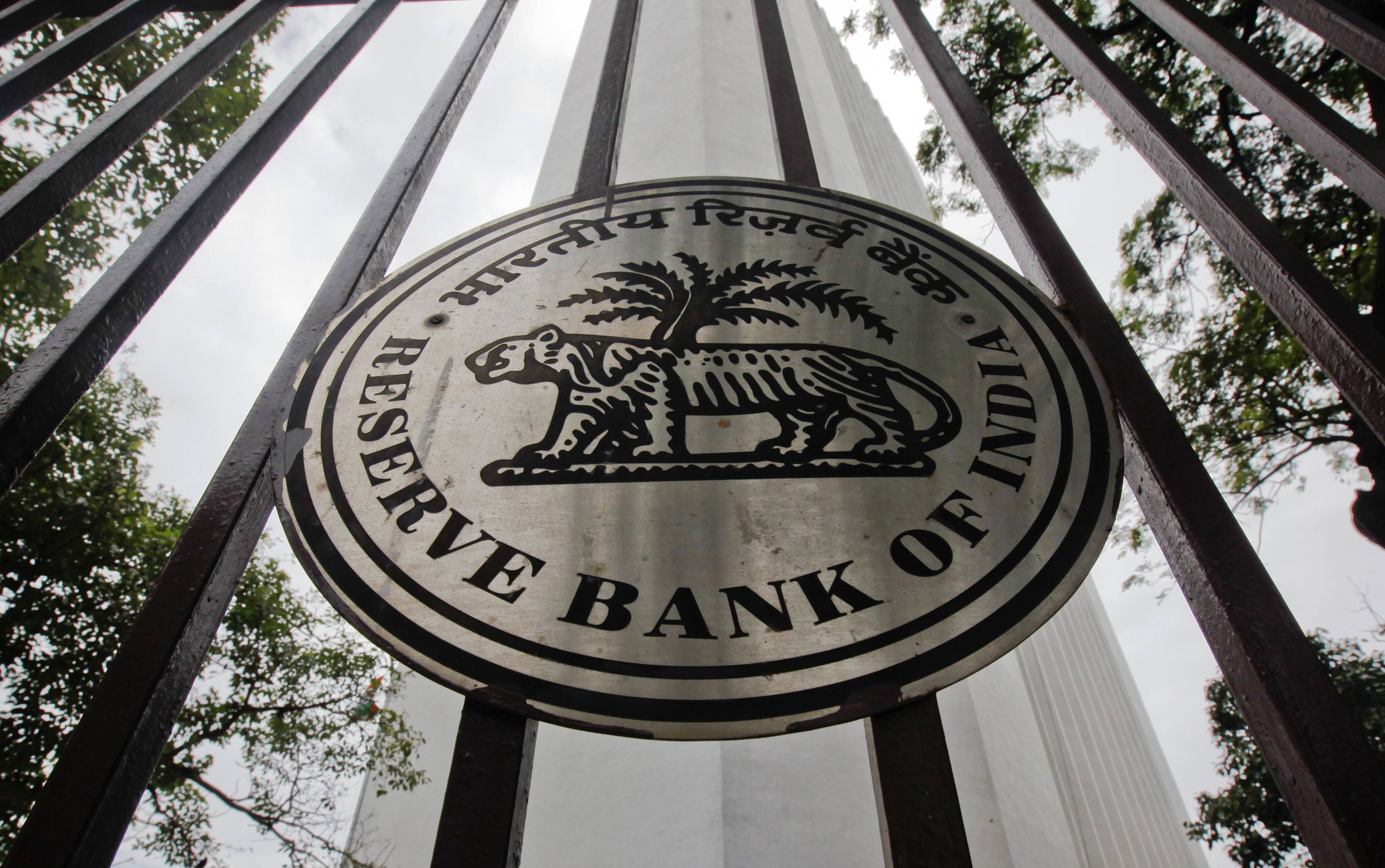 RBI To installation Panel To study problems facing Fintech players