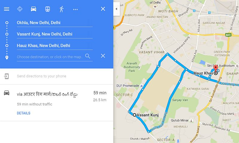 Google Maps for Android Now Supports Navigation to Multiple Destinations