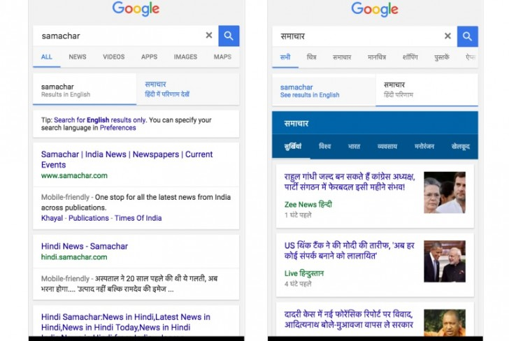Google India Now Lets You Flip Search Results Between English and Hindi