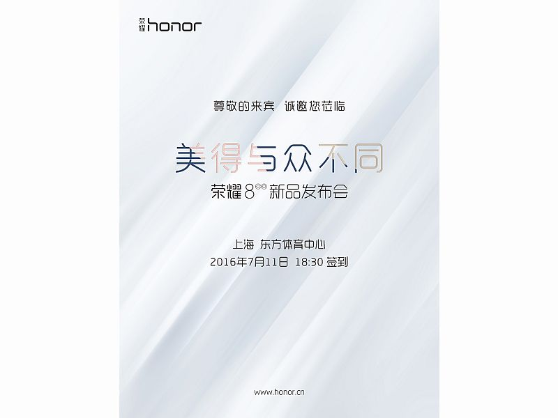 Honor eight phone Set to launch at July 11 event