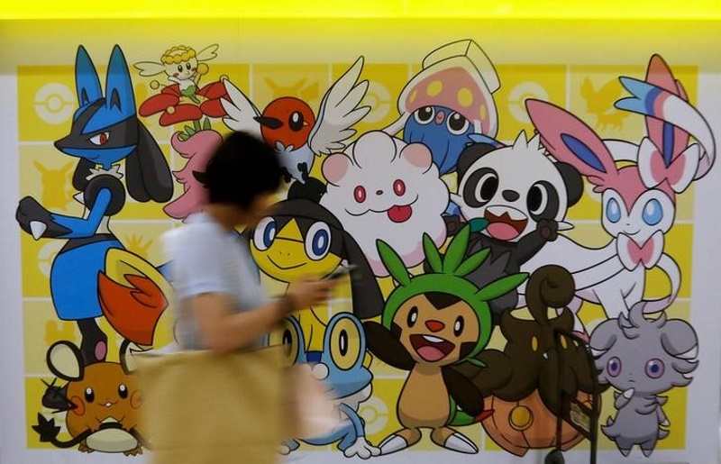 Indonesia Shrugs Off Pokemon Fatwa as Gaming Fever Takes Hold