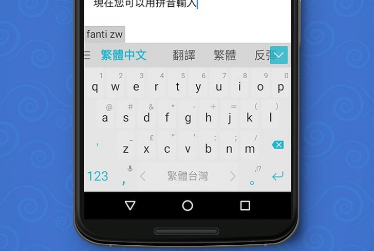 SwiftKey Suspends Sync Services After Some Users Report Privacy Breach