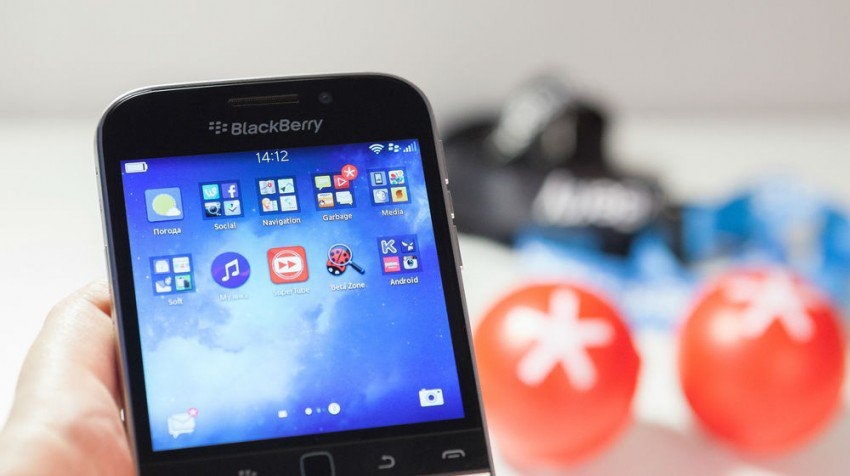 What Can You Learn from BlackBerry's Persistence?