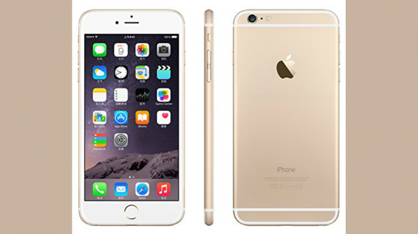 Got an iPhone 6 Plus with 'Touch Disease'? Apple Launches Program to Help Fix That