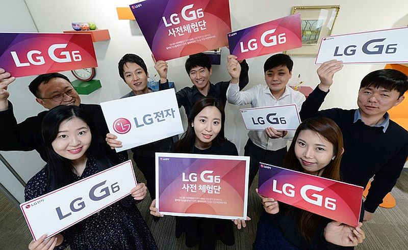 LG G6 Dust and Water Resistance Teased; Will Sport Battery Larger Than 3200mAh