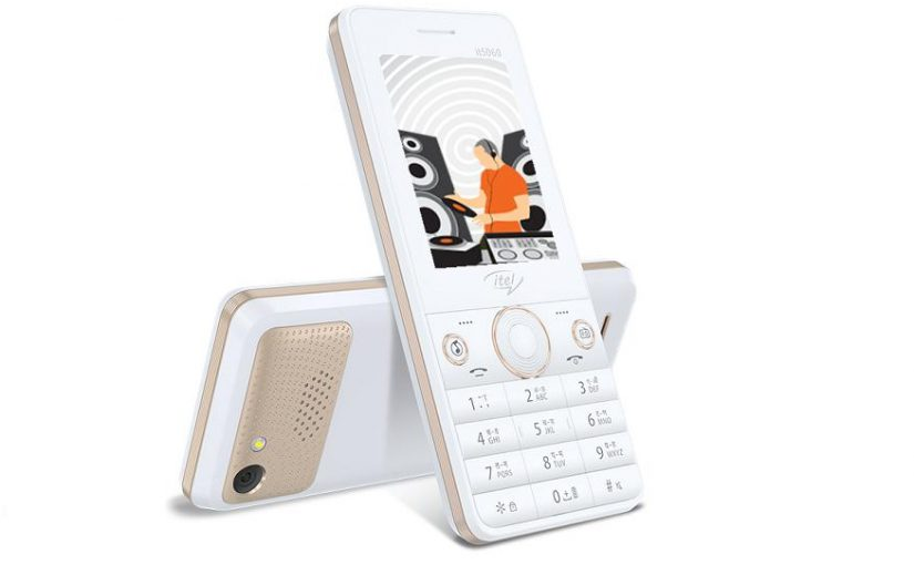 Handset Makers To Introduce Latest Apps On Low Cost Feature Phones