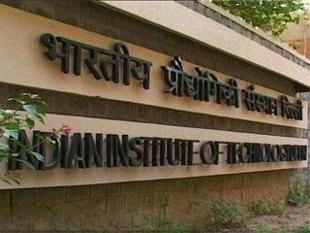 IIT Delhi to soon set up School of Design for creative buds