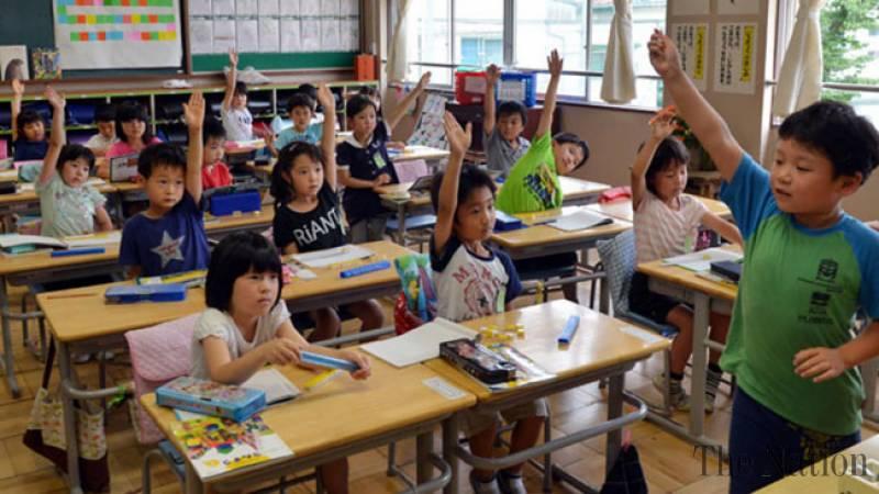 Japanese education system