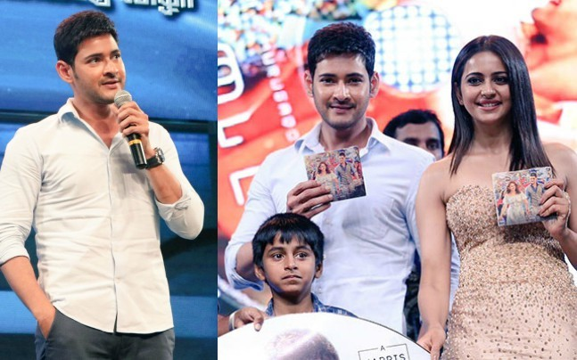Spyder audio launch: Fan of Vijay's 'I'm waiting', says Mahesh Babu