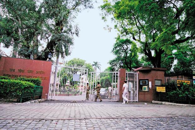 UPSC member Chhatar Singh resigns