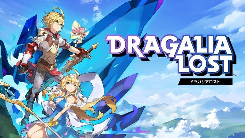 Nintendo, Cygames Partner to Make Mobile Games, Dragalia Lost Coming This Summer