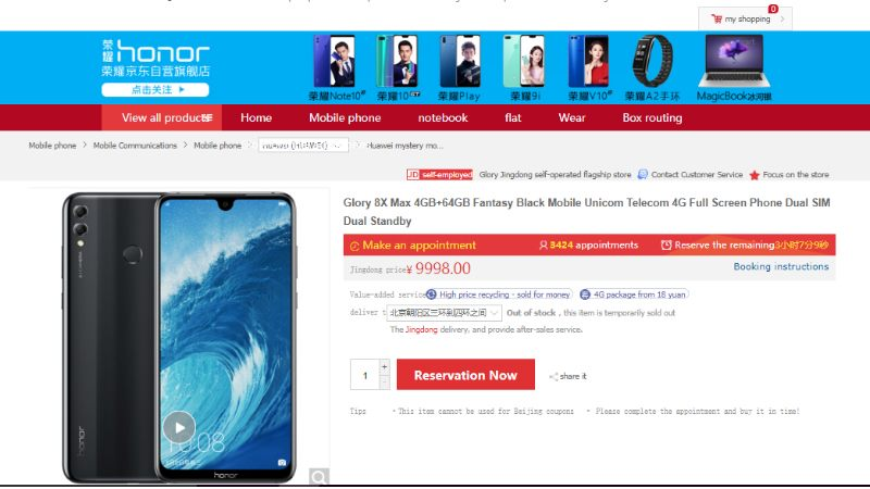 Honor 8X Max Specifications, Design, Colours, Features Tipped by Online Listing Ahead of Launch