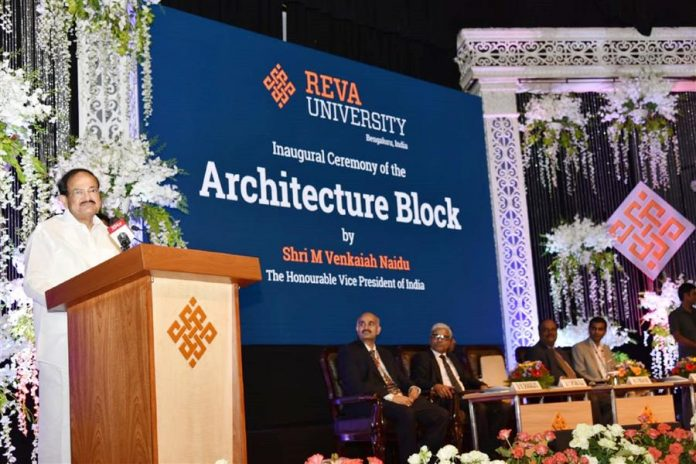 India needs a world class higher education system: Vice President